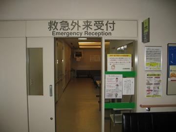 【話題】キラキラネームの子供は夜受診多い? 日赤和歌山の元研修医が調査