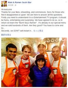 【捏造】TBS「ぶっこみジャパニーズ」でヤラセ発覚…出演ラーメン店がFacebookで暴露