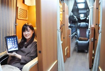 夜行高速バスに「個室」…豪華車両投入の運行会社相次ぐ