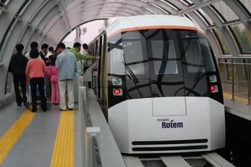 【韓国】磁気浮上列車が運行開始 → 8分後に急停止して線路の上に落下