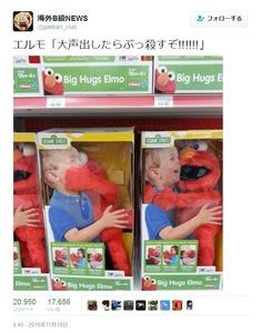 海外で売られているエルモ人形がヤバすぎると話題に…画像あり