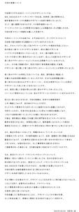 【速報】佐野研二郎「トートバッグのデザインは部下がパクった。オリンピックのエンブレムは自分一人で作ったのでセーフ」