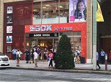 """爆買いバブル崩壊の""""落とし穴""""…ラオックス、百貨店、積極策が完全に裏目"""