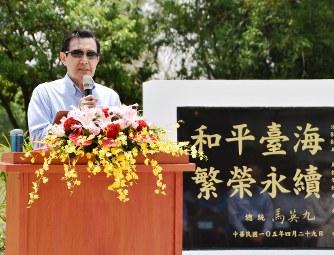 沖ノ鳥島で漁船拿捕、馬英九総統が「ハーグ」提訴を検討…台湾