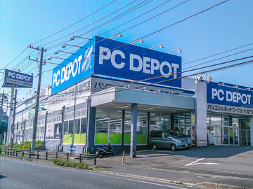 PCデポ「新規出店を当面停止」、社長が表明…会員40万人の契約内容や利用状況確認中