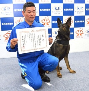 【鹿児島】すごいぞドリル、3人救った警察犬を表彰