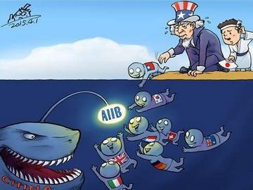 【経済】韓国が念願のAIIB副総裁に就任! → 投資リスク管理担当と判明してネット民大爆笑wwwww