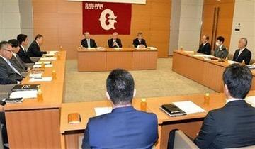 野球賭博で信用失墜の巨人が台湾に200万円寄付したと発表
