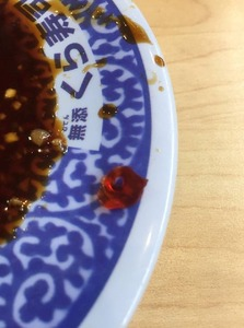 【話題】「くら寿司でガラス片が混入、口が切れた!」と告発した納田真由美&納田裕也さん姉弟、前科ありのクレーマーと判明して大炎上