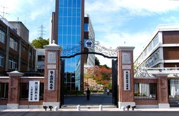 【報道犯罪】野党&マスコミの嫌がらせで岡山理科大の全学部で受験者が減少…加計学園を巡る一連の報道が影響
