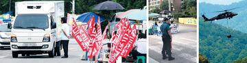 【韓国】THAAD反対派が勝手に検問所設置して軍の輸送を妨害…警察も手が出せず無法地帯に