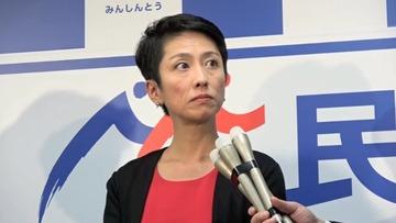 安倍内閣、尖閣の中国艦に対抗するため防衛費増加 → 蓮舫「国民感覚とずれてる」と批判