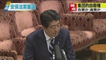 【国会】山本太郎「ミサイルが原子力施設に着弾したあとのパターンを考えていないのか?」