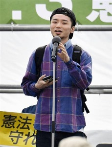 SEALDs奥田が護憲派集会に遅刻 → 「タクシーがスピード違反で捕まった」と言い訳してネット民大爆笑wwwww