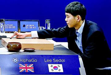 「アルファ碁」が韓国人棋士に2連勝 → 韓国人弁護士「グーグルは謝罪しろ」とファビョるwwwww