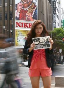 【社会】19歳フリーター、デモ初企画 「戦争は怖い。イヤだ。許せない。むかつく…。」