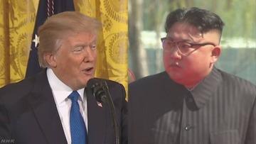 【韓国】米兵家族ら退避訓練開始、日本経由で米国へ…米国まで移送の訓練は初めて