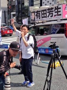 SEALDs奥田「外国語に対応してない店は人種差別している」