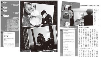 【芸能】不倫女ベッキー、次回の週刊文春に更なる強烈スクープ掲載で芸能人生終了の大ピンチwwwww