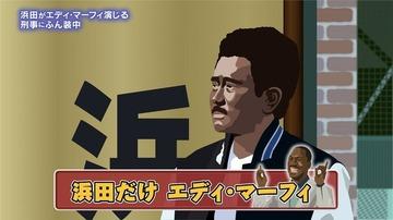 ハフポスト編集長・竹下隆一郎「浜田の黒人メイクで笑うのは、被爆者の物真似で笑うのと同じこと」