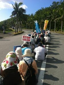 【沖縄】「経営できなくなるぞ。考えを改めて!」 基地反対派が機動隊の宿泊施設に嫌がらせ