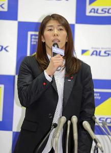 【速報】吉田沙保里がALSOK退社