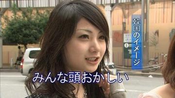 韓国「日帝残滓排除のため『中央大』を『真ん中大』に改名する」