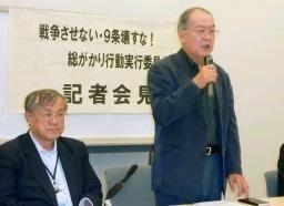 左翼団体「韓国の市民とも連帯して戦争法を廃止する」