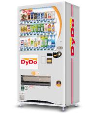 自販機から社長の声で「お疲れ」…ダイドードリンコが新サービスを発表