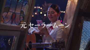 【芸能】「不快」「バカにしてる」小泉今日子のセーラームーンCMに批判が殺到するワケ