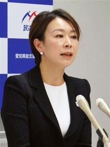 「日本死ね」山尾しおり、秘書辞職後もガソリン104万円異常支出続く…甘利氏追及時「秘書の責任は本人の責任」