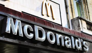 【フランス】「物乞いに食事やるな」 内部メモ流出でマクドナルド謝罪