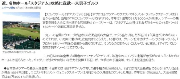 Baidu IME_2013-2-1_0-50-47