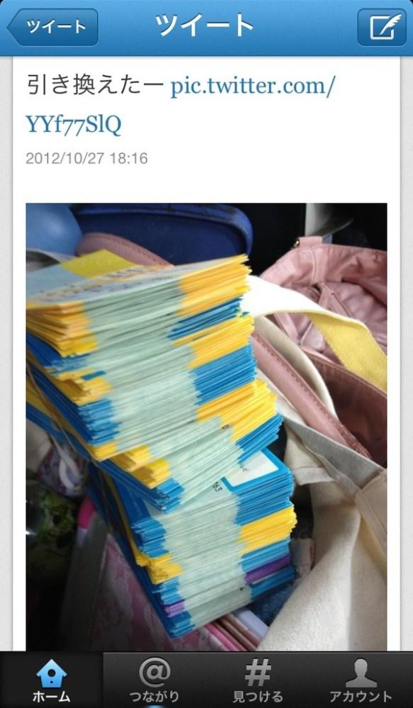 【画像】現役女子高生(高1)が握手会でゆきりんに1000枚出しwwwwwww