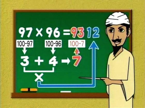インド式数学スゴすぎワロタwwwwwwwwww