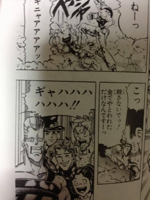 【画像】承太郎の笑顔ワロタwwwwww