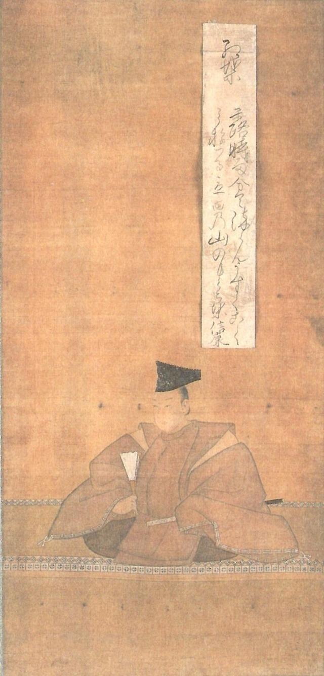 Matsudaira_Nobuyasu