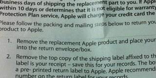 【速報】Apple社から採用の手紙きたwwww