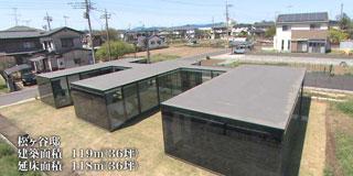 (画像)この家に1年住めれば一千万円 やる?