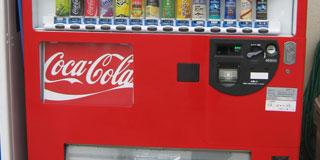 自販機のジュース4月から130円へwwwwwwwwww