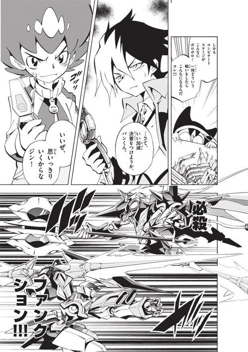 news_large_hiro-huyu002