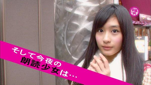 dragon-20121219-02