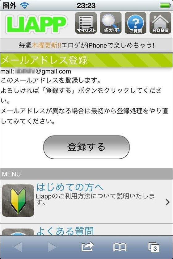 04_liapp07