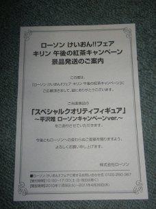 bdcam 2011-04-09 18-48-42-795