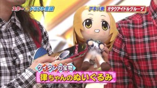 anime20ch77702