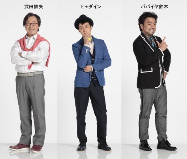 news_large_takeda_hayadain_papaiyasuzuki