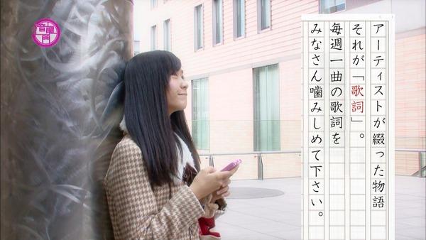 dragon-20121219-04