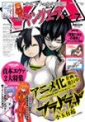 magazine_ya