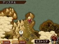 ワールドマップ_下