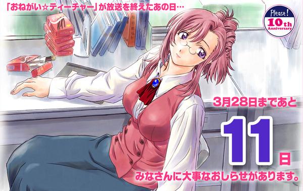 countdown_11
